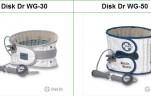 Disk Dr WG30 WG50